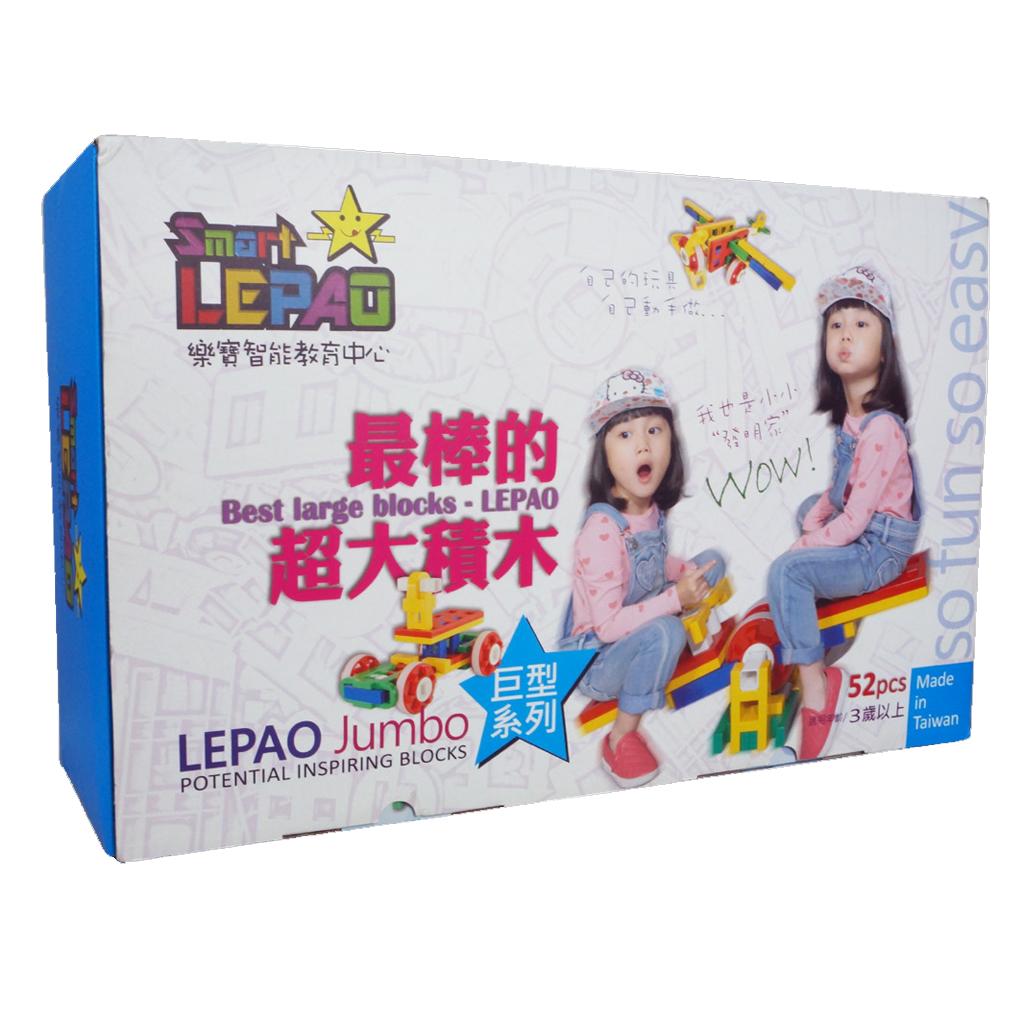 LP01-樂寶Jumbo-52PCS