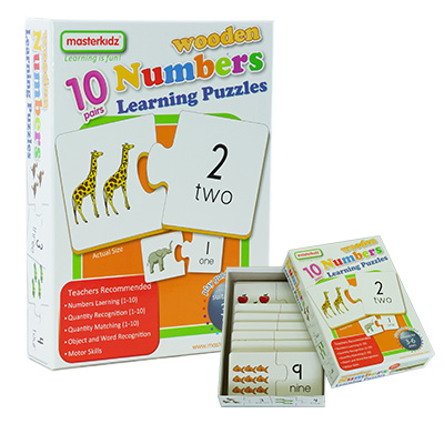 MK05977-幼兒學習拼圖盒裝 - 數字