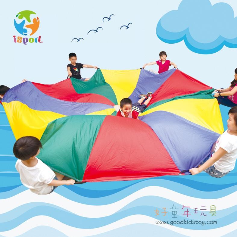 SA001-16-20-6M彩虹氣球傘
